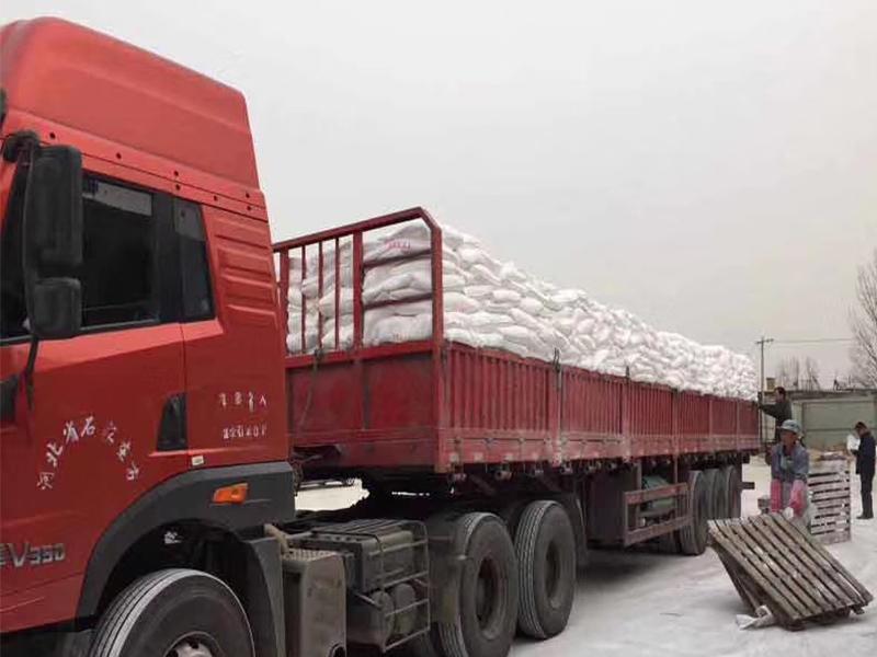 矿产品运输解决方案