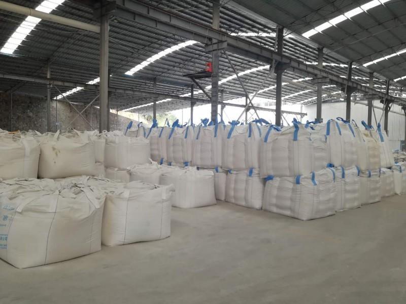 矿产品吨包